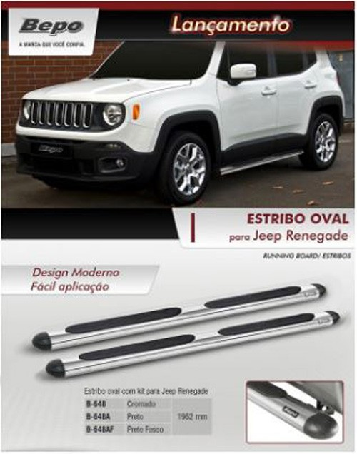 Estribo oval jeep renegade - bepo