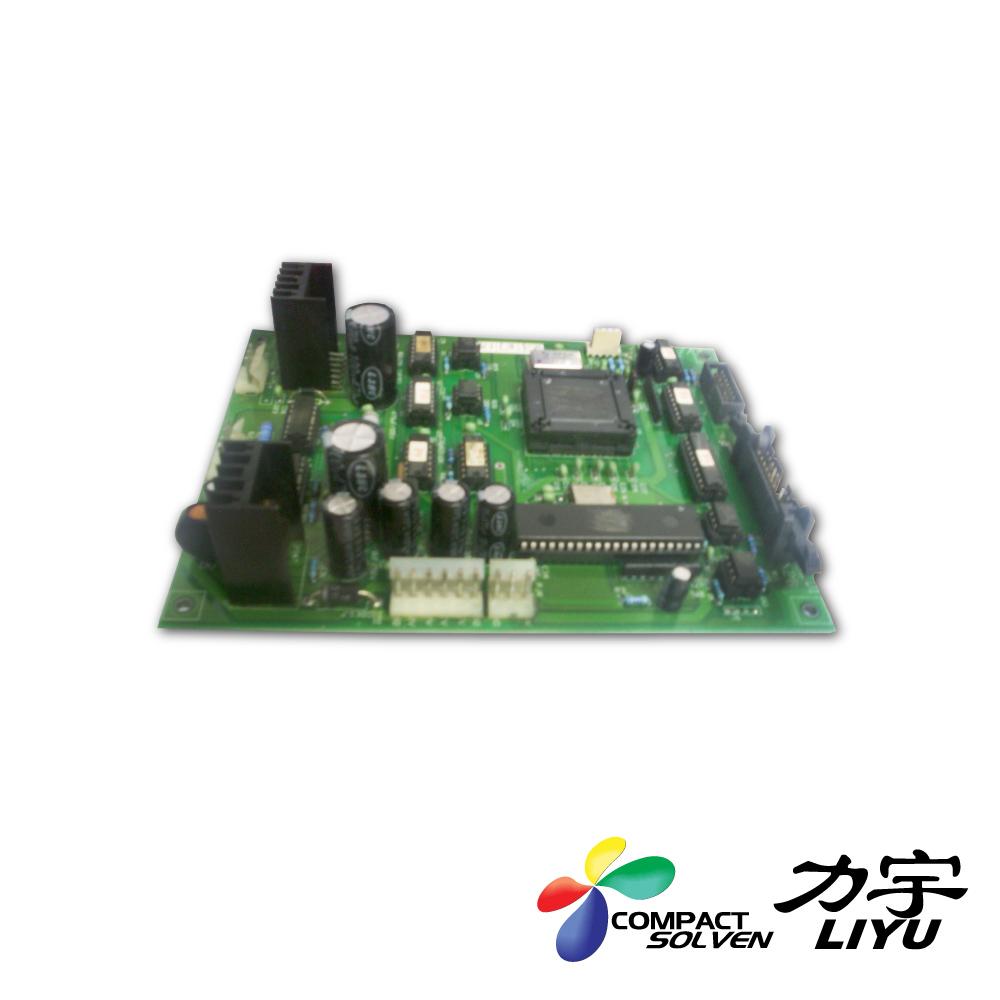 Dc motor driver PCB PH SERIES V1.0 (PH 4 )  - Meu Plotter