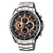 Relógio Masculino Casio Edifice EF-560D-5AV - Marrom