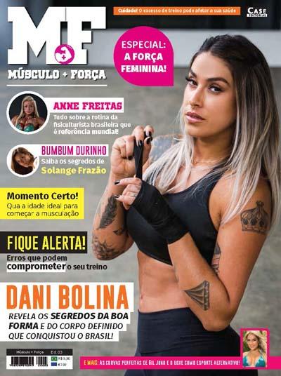 Músculo + Força - Edição 03  - Case Editorial