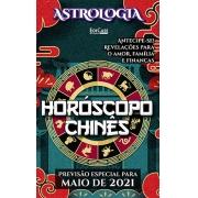 Astrologia Ed. 24 - Horóscopo Chinês: Previsão Especial Para Maio de 2021 - PRODUTO DIGITAL (PDF)