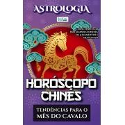 Astrologia Ed. 25 - Horóscopo Chinês: Previsão Especial Para Junho de 2021 - PRODUTO DIGITAL (PDF)