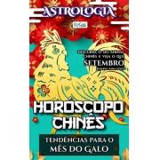 Astrologia Ed. 28 - Horóscopo Chinês: Previsão Especial Para Setembro de 2021 - PRODUTO DIGITAL (PDF)