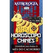 Astrologia Ed. 29 - Horóscopo Chinês: Previsão Especial Para Outubro de 2021 - PRODUTO DIGITAL (PDF)
