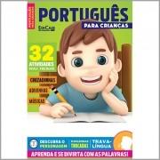 Português Para Crianças - Ed. 01 (Atividades)