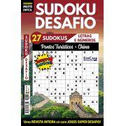 Sudoku Desafio Ed. 72 - Muito Difícil - Só Super Desafio - Com Letras e Números - Pontos Turísticos (China)