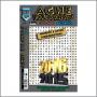 Ache Palavras - Edição 52 - Fácil/Médio