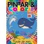 Pintar e Colorir Kids Ed. 25 - Fundo do Mar - PRODUTO DIGITAL (PDF)