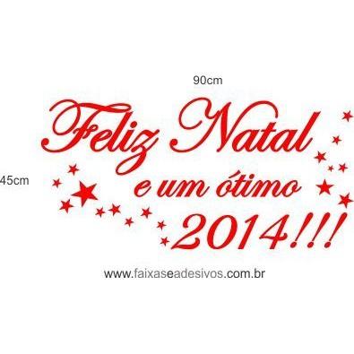 Adesivo Texto Feliz Natal e Ótimo 2014 - 0,90 x 0,45m  - Fac Signs
