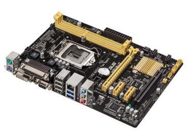 Placa Mãe LGA 1150 H81M-C (S/V/R) - Asus