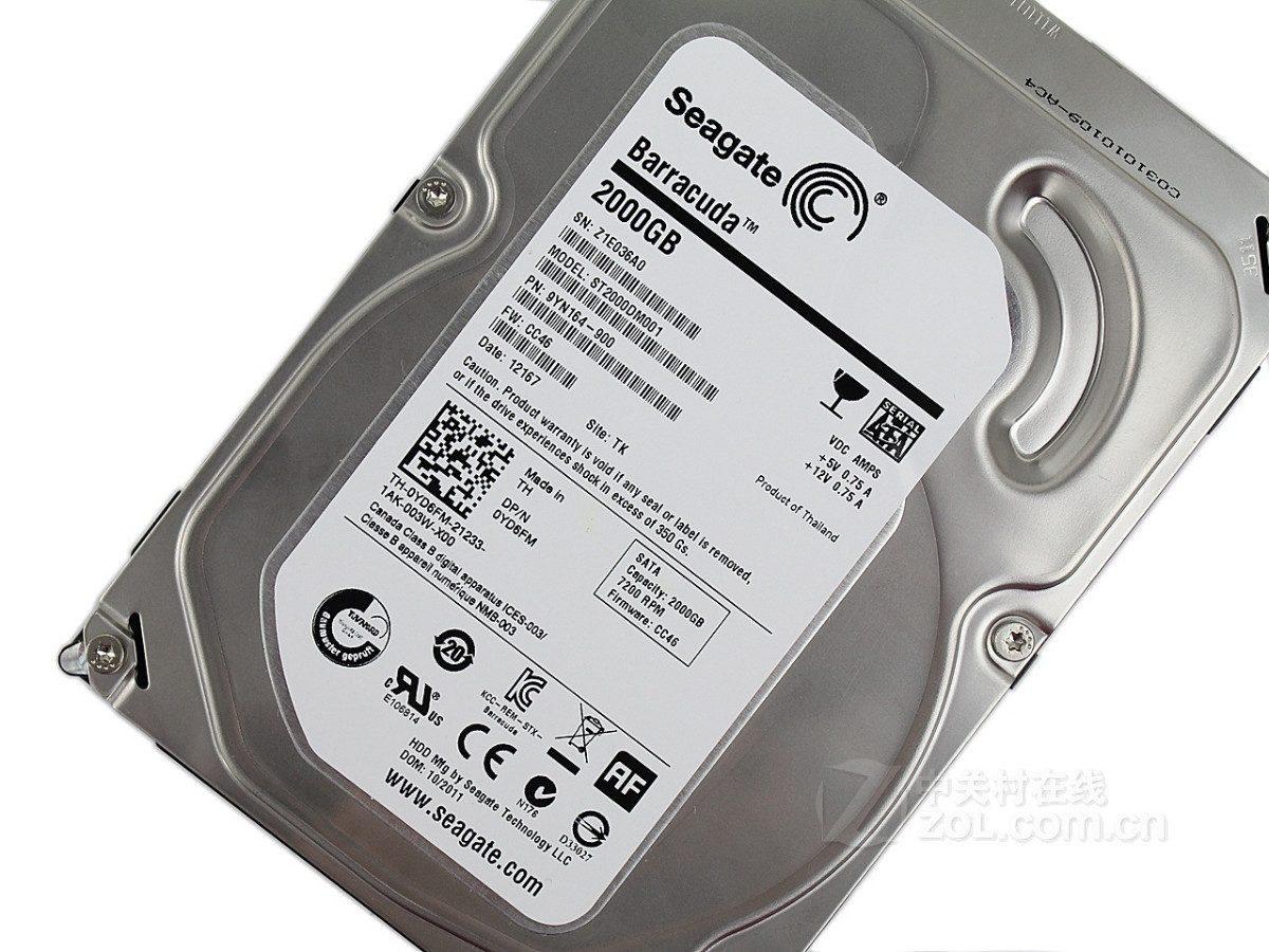 Hard Disk 2TB Sata III 7200RPM 64MB ST2000DM001 - Seagate