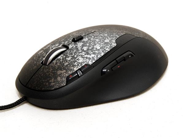 Mouse Gamer Laser G500 5700 DPI - Logitech