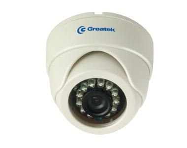 Câmera Dome IR Interna Greatek 20 metros 640 linhas - SEGC-6412D