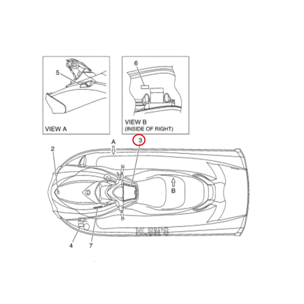 Adesivo Tampa Porta Documento Jet Ski Yamaha VX Nacional  - Radical Peças - Peças para Jet Ski