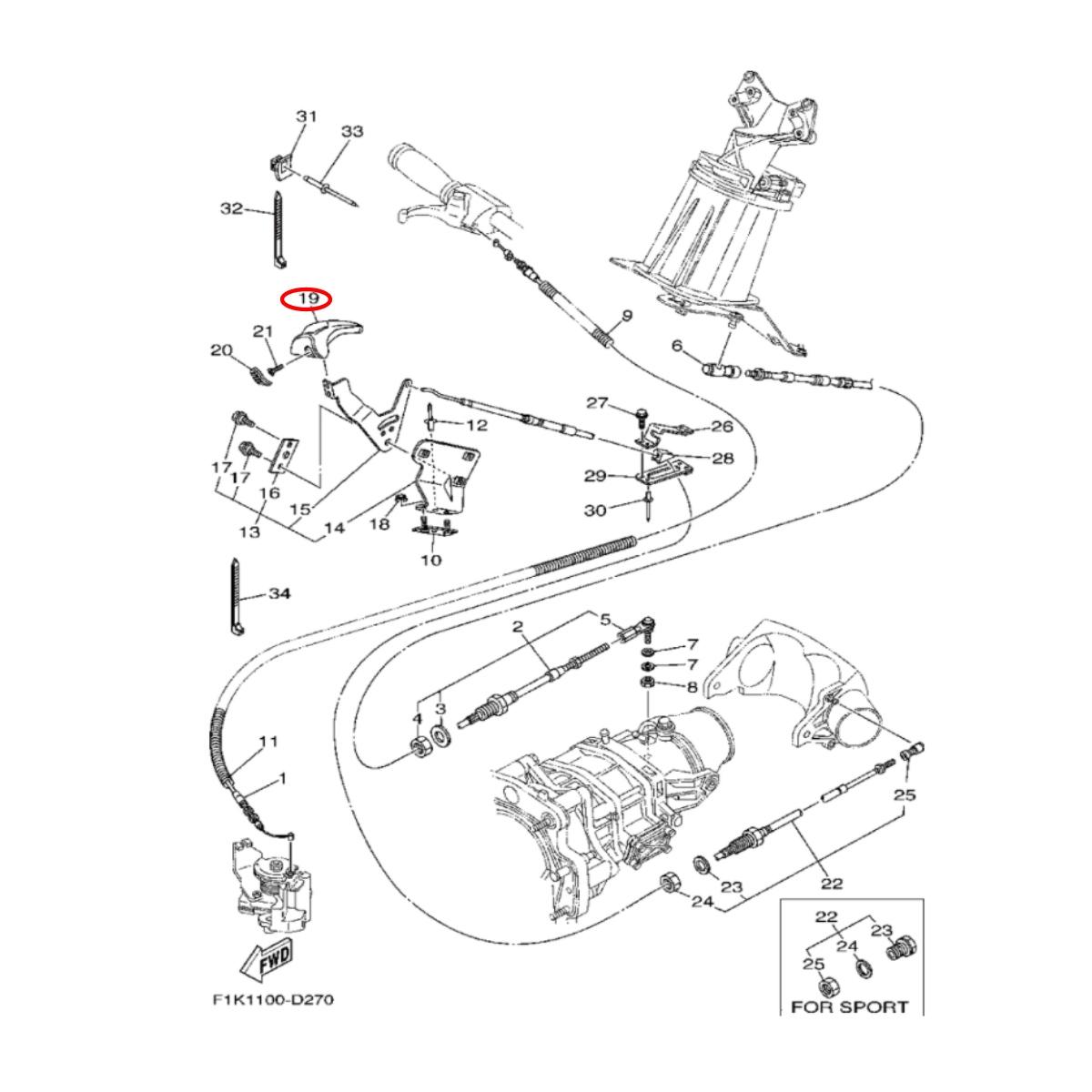 Alavanca Reverso para Yamaha Jet Ski VX 700/110  - Radical Peças - Peças para Jet Ski