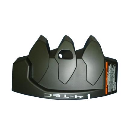Carenagem do Motor para Jet Ski Sea Doo GTI/GTX/RXP/RXT 270000677  - Radical Peças - Peças para Jet Ski