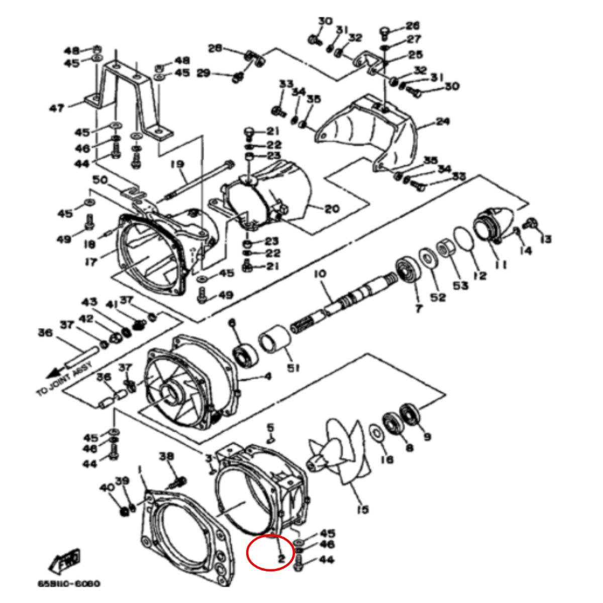 Cinta de Turbina para Jet Ski Yamaha 700/760/1100/1200  - Radical Peças - Peças para Jet Ski