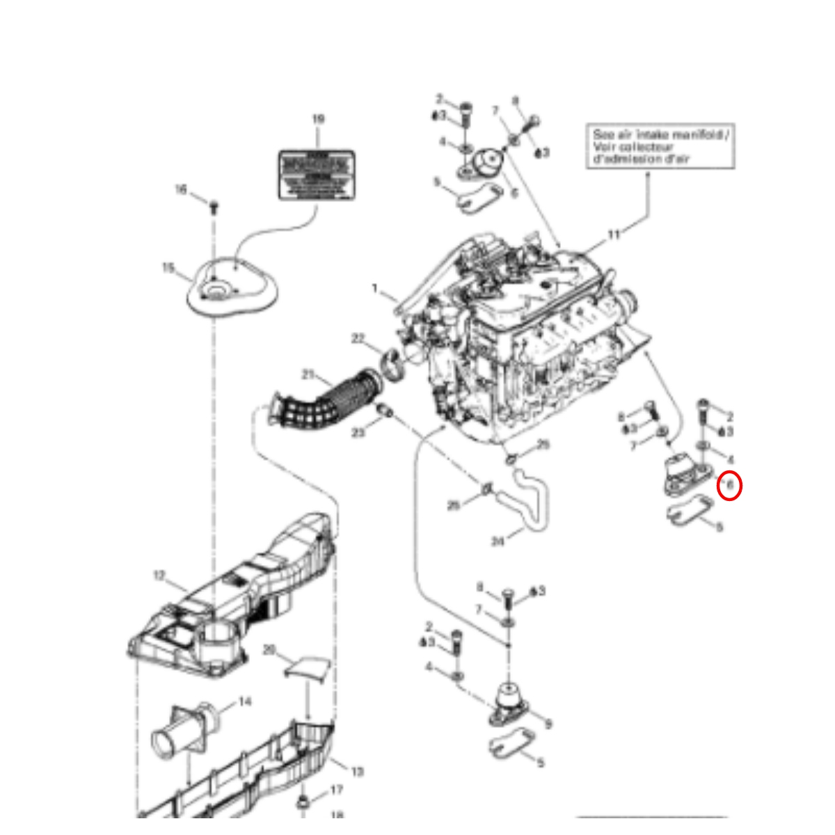 Coxim do Motor Sea Doo GTX RFI Dianteiro GTI LE 03  - Radical Peças - Peças para Jet Ski