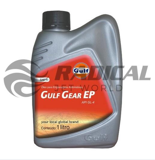 Óleo de Rabeta Gulf Sae 90  - Radical Peças - Peças para Jet Ski