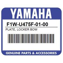 Tampa Interna da Geladeira para Jet Ski Yamaha Vx 2010/2013 Vxr/Sho ( reta )  - Radical Peças - Peças para Jet Ski