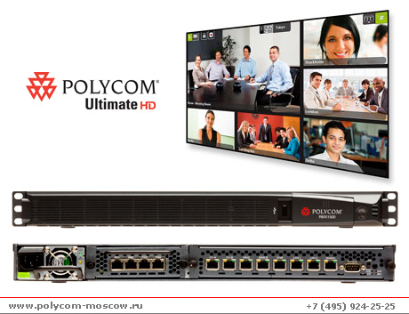 Polycom RMX1500 - Hope Tech Telecomunicações