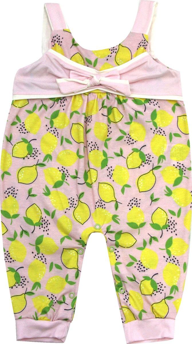 12.0679 - Macacão com Silk Limões