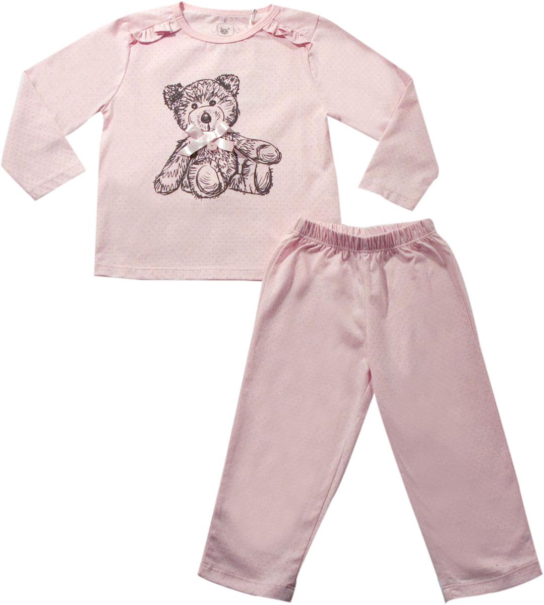 61.019 - Conjunto Pijama Silk Ursinho