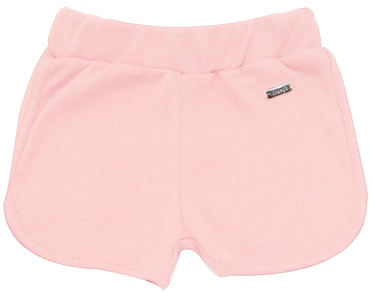 70.116 - Shorts Básico