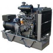 Grupo Gerador de Energia Yanmar YBG14ME 13,5 kva Monofásico