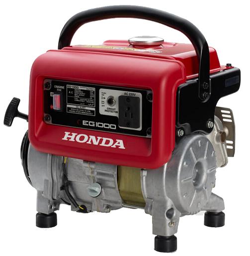 Gerador de Energia Honda EG 1000 220V 1 kva 4 Tempos  - GENSETEC GERADORES
