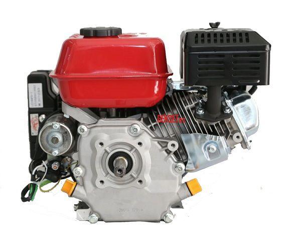 Motor Gasolina Branco B4T 7.0H Partida Elétrica 7hp  - GENSETEC GERADORES
