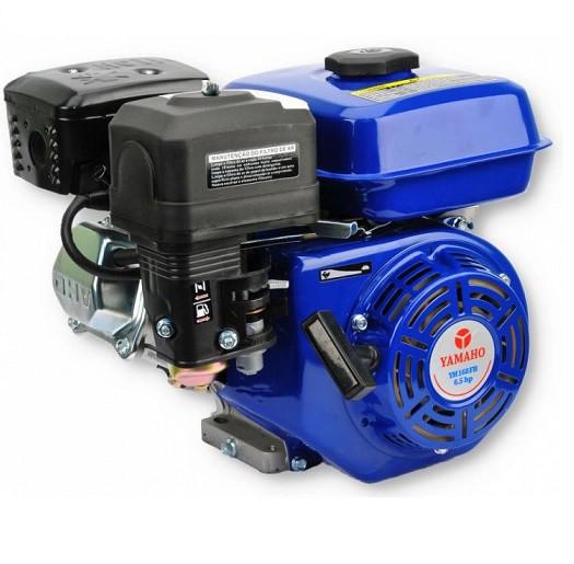 Motor Gasolina Yamaho YL168FB 6.5 HP -  Alerta de Óleo  - GENSETEC GERADORES