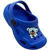 Azul Royal Cachorro 670/11189