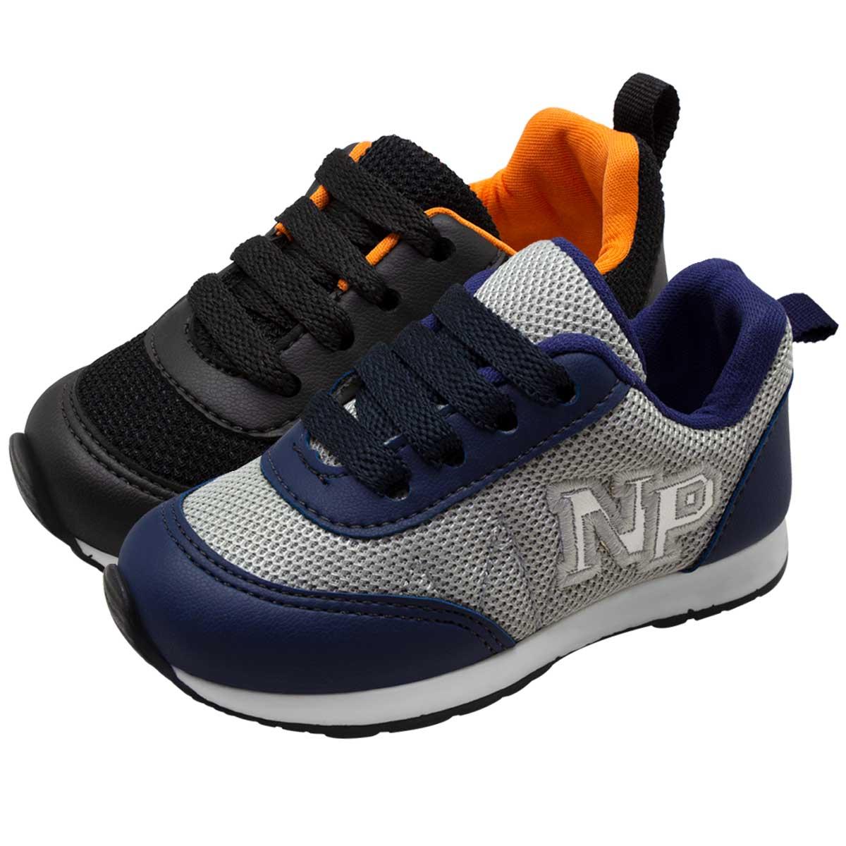 Kit 02 Pares de tênis  jogging  c/biqueira