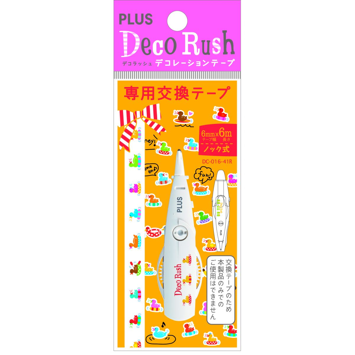 Refil - Fita Decorativa -  Deco Rush -  Patos - PLUS