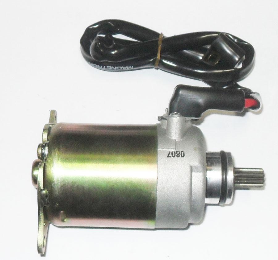 Motor Partida Future 125 / Laser 150 (magnetron)
