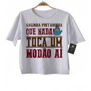 Camiseta Sertanejo Galinha Pintadinha Modão - White