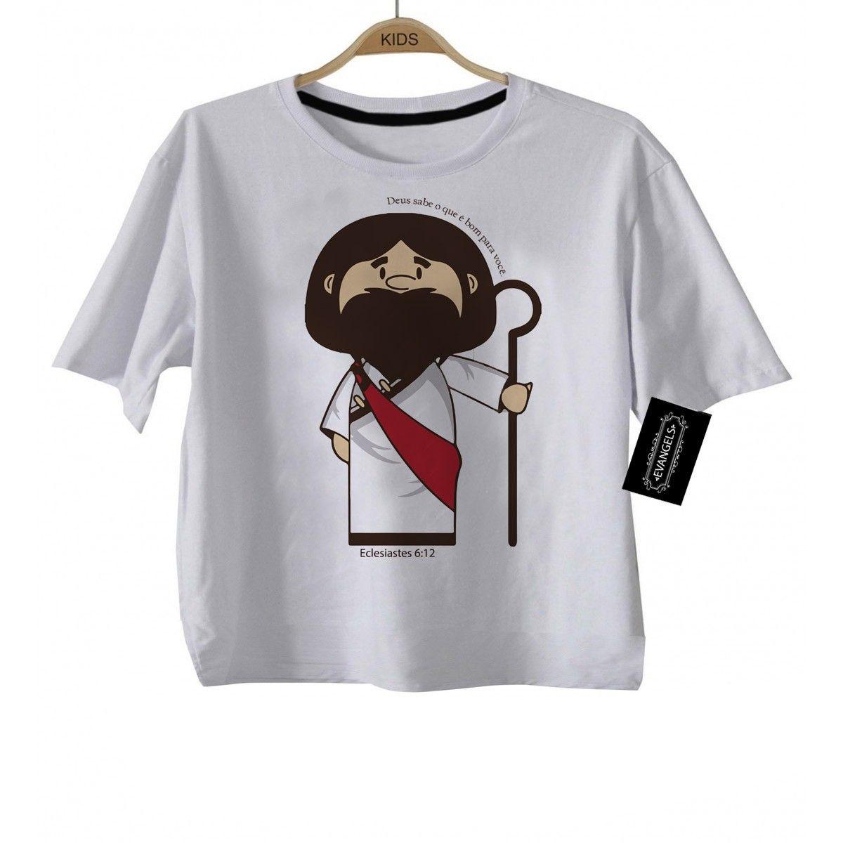 Camiseta Kids Cristã Deus Sabe - White  - Baby Monster - Body Bebe