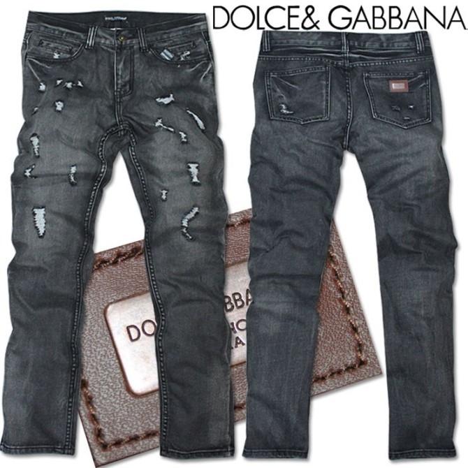D G Jeans Men