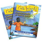 01 - CONHECENDO O ÚNICO DEUS - Kit Completo