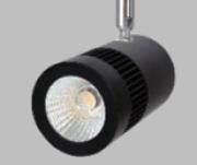 SPOT LED TRILHO 10W- PRETO-