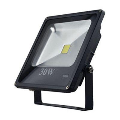 Refletor LED 30w - VERDE  - 9led