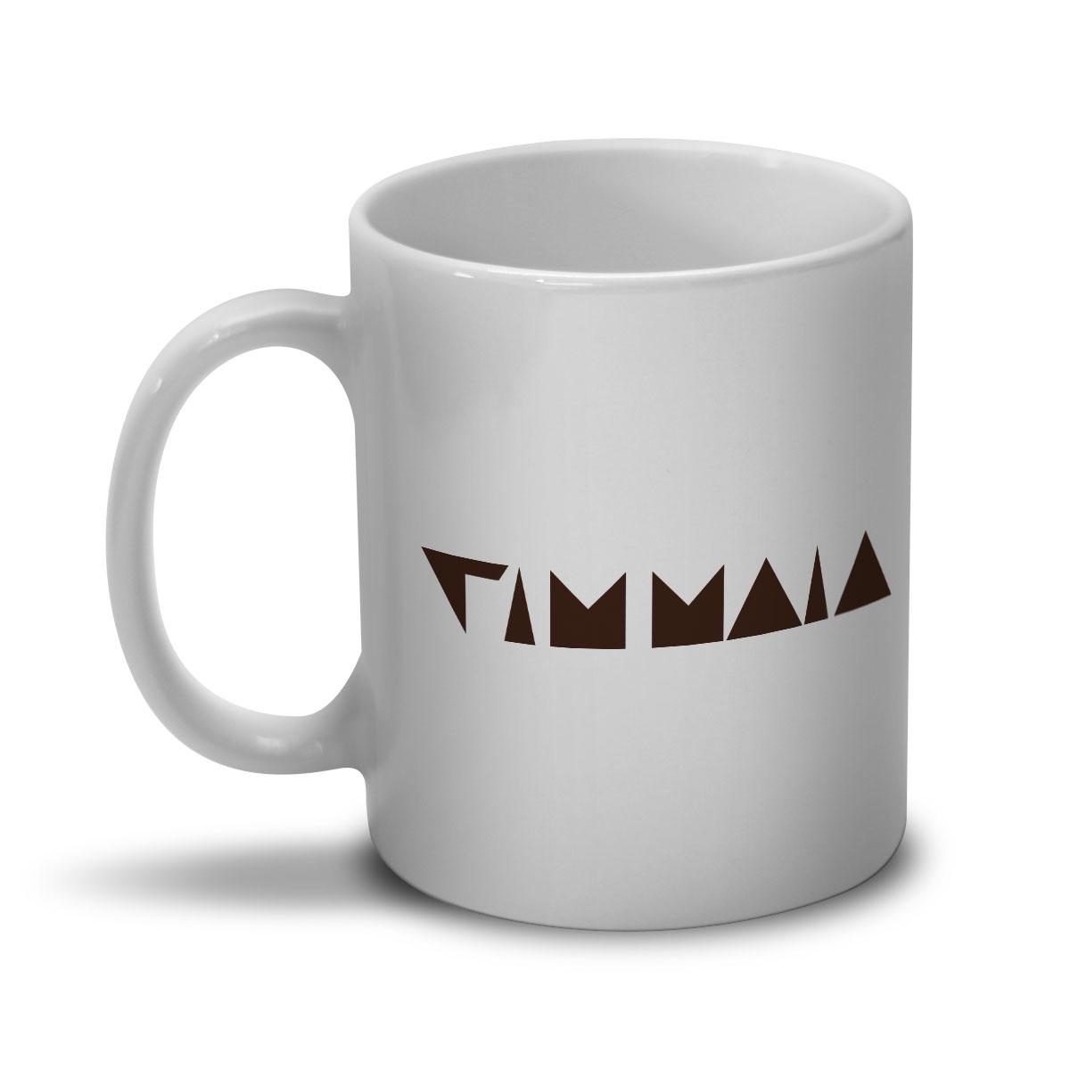 Caneca Tim Maia Chocolate