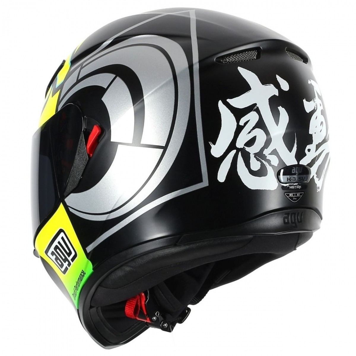 Capacete AGV K3 SV Winter Test 12 C/ Viseira Interna Solar - Réplica Oficial Valentino Rossi   - Planet Bike Shop Moto Acessórios
