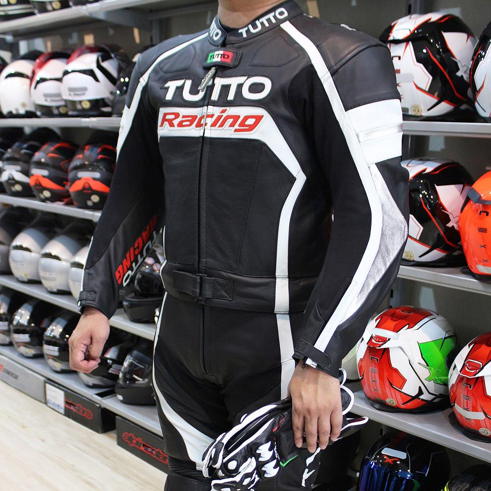 Macacão Tutto Moto Racing 2 pçs Branco c/ Prata - OFERTAÇO - Ganhe: Protetor de Coluna Tutto Combat  - Planet Bike Shop Moto Acessórios