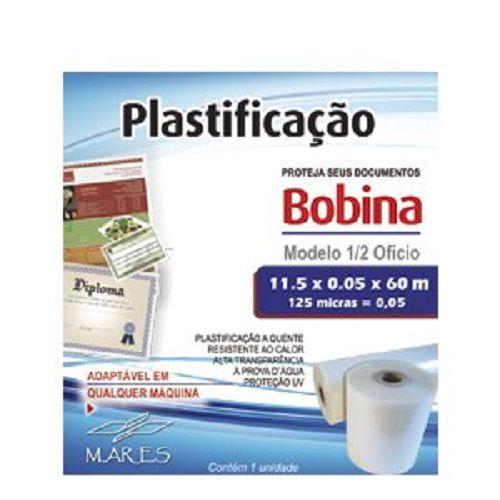 Kit 2 Bobinas para Plastificação RG 11,5cm x 60M x 0,05mm (125 micras)  - Click Suprimentos