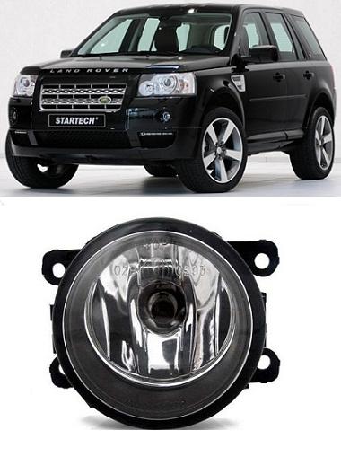 Farol de Milha Land Rover Freelander 2008 2009 2010 2011