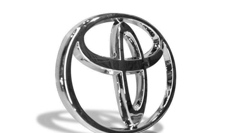 Grade Frontal Toyota Corolla 2012 2013 Com Friso Cromado + Emblema