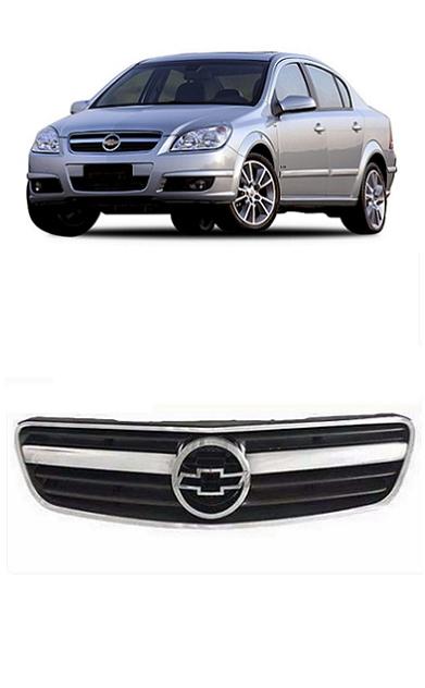 Grade Frontal Vectra 2006 2007 2008 2009 2010