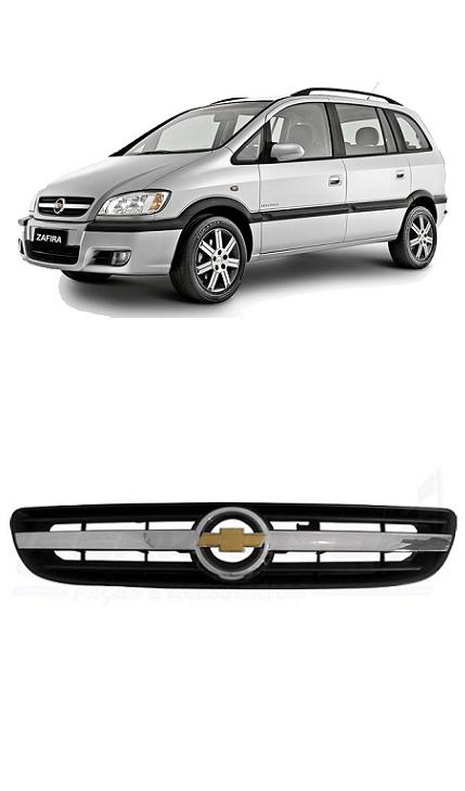 Grade Frontal Zafira 2003 a 2011 com Friso Cromado e Emblema